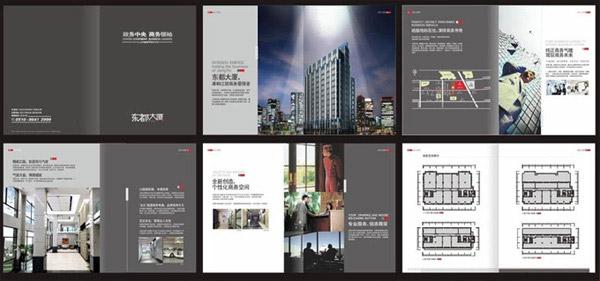 平面广告所需点数: 0 点 关键词: 地产楼书设计矢量素材,商务地产画册图片