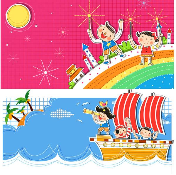 儿童乐园卡通图片