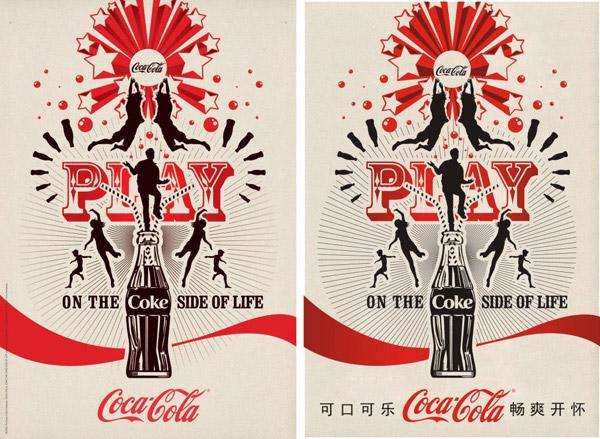 可口可乐广告_平面广告图片