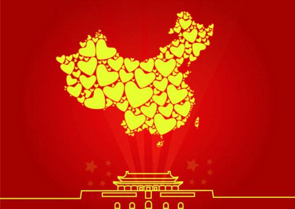 0 点 关键词: 天安门上的中国心免费下载,天安门,地图,中国心,爱国