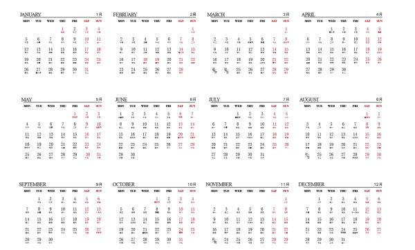 时装秀品  2013年年历表打印版_搜索_中华文本库 2015羊年年历表日历图片
