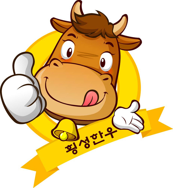 做手势的小牛免费下载