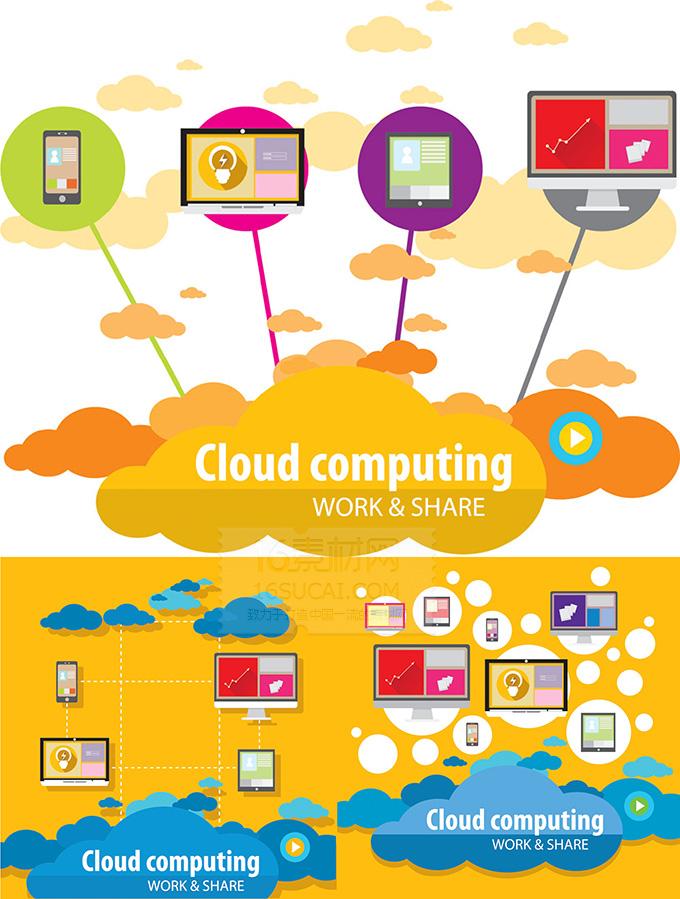 0 点 关键词: 现代通讯云服务扁平化图标,矢量素材,云端,云服务,云