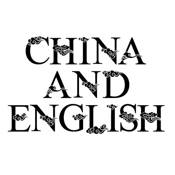 祥云英文字体