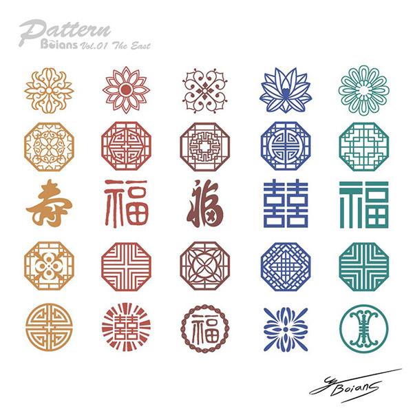 0 点 关键词: 中国风传统中华文化图案矢量素材,传统复古花纹,古典