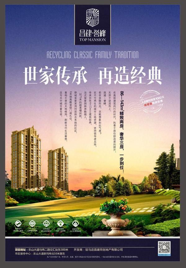 第一届中国国际画廊博览会的开幕引发各界广泛关注