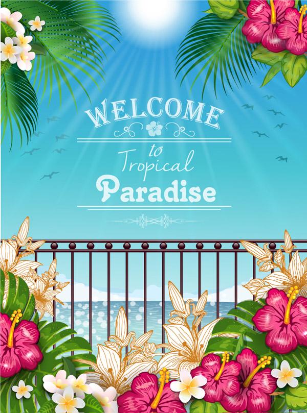 热带度假天堂风景
