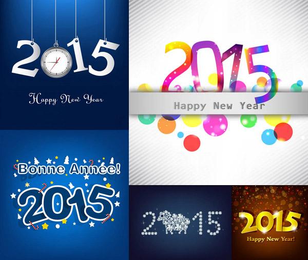 2015数字主题创意