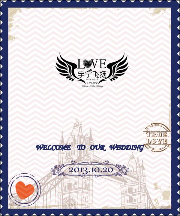 0 点 关键词: 英伦风婚礼水牌免费下载,logo,婚礼,水牌,英伦风,婚礼图片