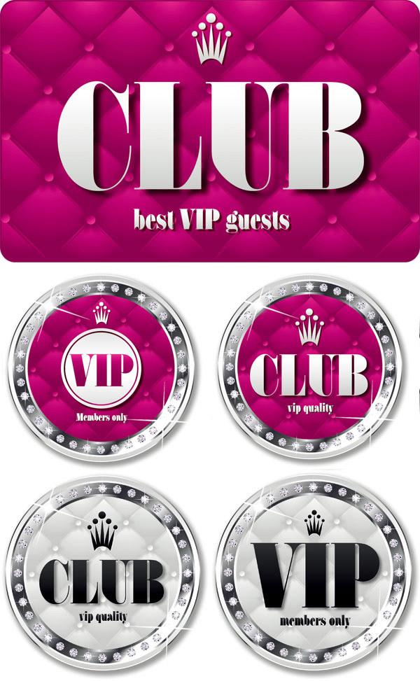 俱乐部VIP设计
