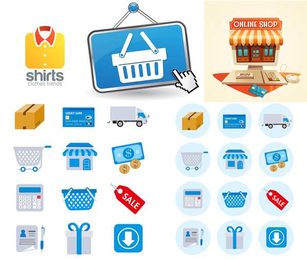 购物主题等图标