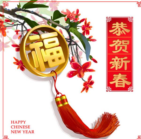 春节所需点数: 0 点 关键词: 羊年海报素材免费下载,对联,福字,手绘