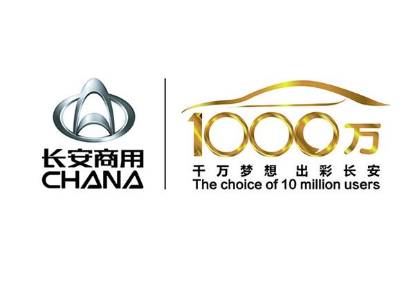 0 点 关键词: 长安商用汽车logo矢量素材,微车logo,产品logo,商标