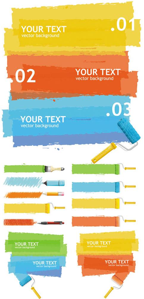 油漆粉刷网页元素矢量素材免费下载,油漆,粉刷,网页元素,网络元素,EPS格式