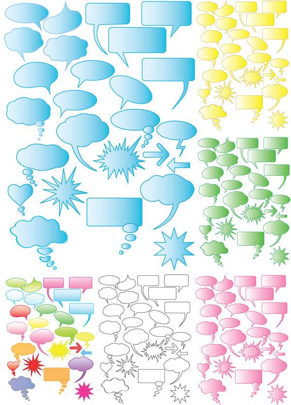 炫彩对话框_素材中国sccnn.com