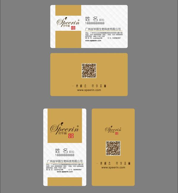 个人名片_素材中国sccnn.com