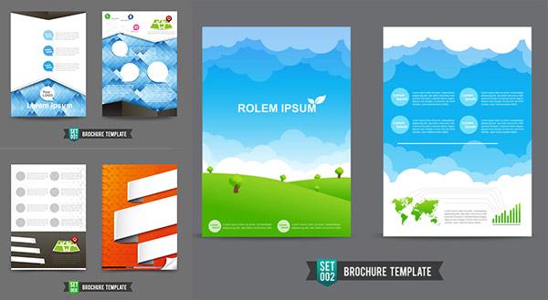 折頁傳單,宣傳單模板,宣傳折頁,折頁設計,折紙,幾何圖形,自然景色