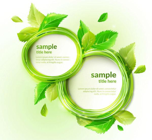 点 关键词: 绿色圆形树叶框架背景矢量素材下载,圆形,树叶,框架,边框