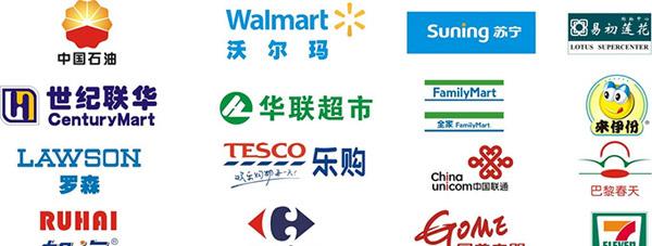 0 点 关键词: 各大超市著名logo设计矢量素材,超市logo,超市,全家