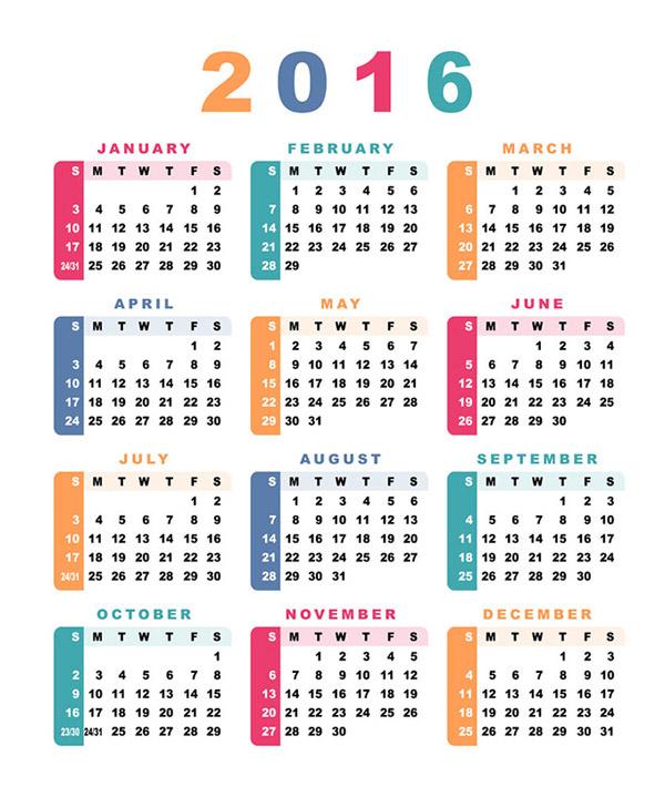 2016可爱台历
