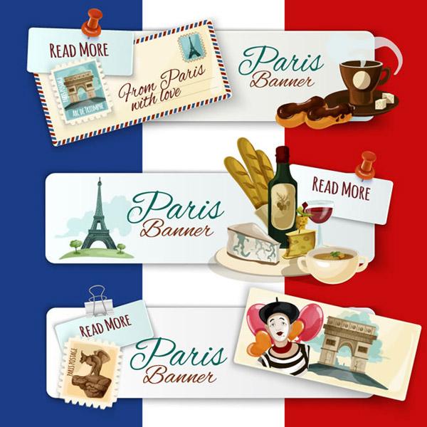 巴黎旅行banner