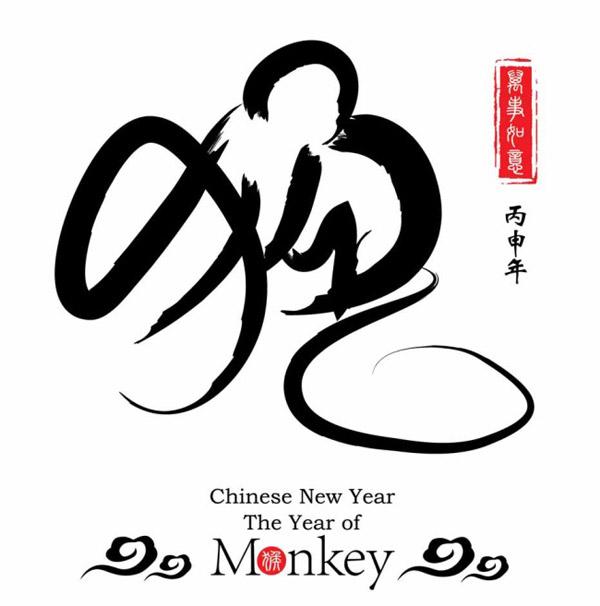 猴年春节手绘宣传画