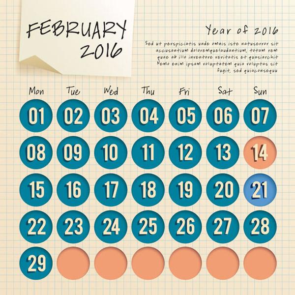 2016年2月日历