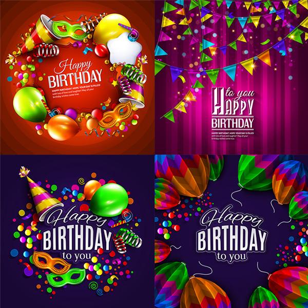 生日庆典元素