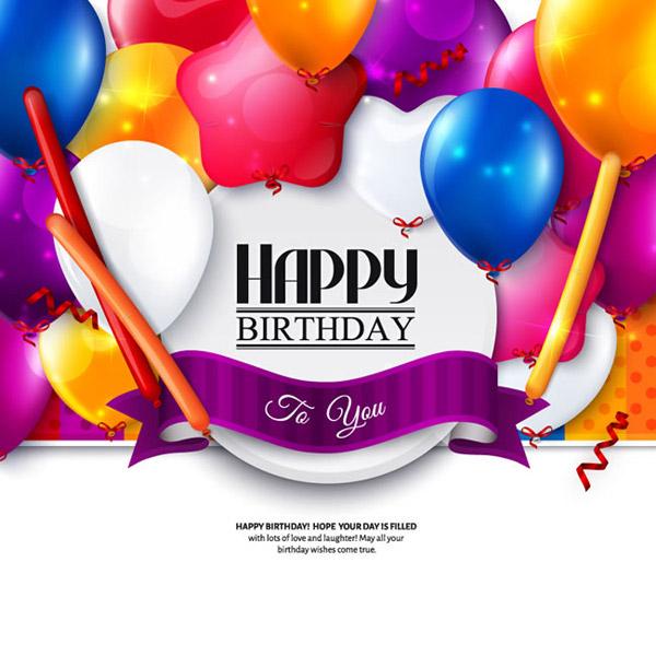 气球丝带生日贺卡