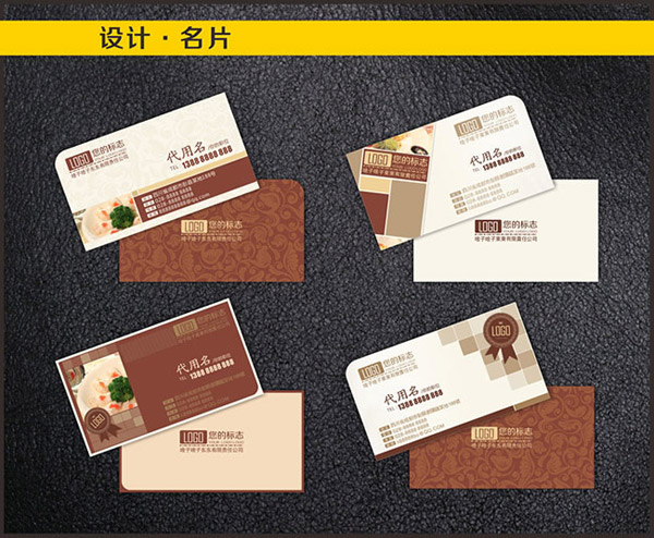 欧式花纹名片设计模板cdr素材下载