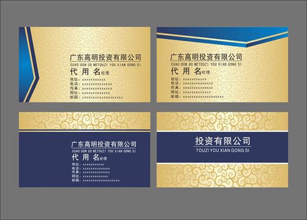 高档商务企业名片模板cdr素材下载,名片设计,金色名片,花纹背景名片