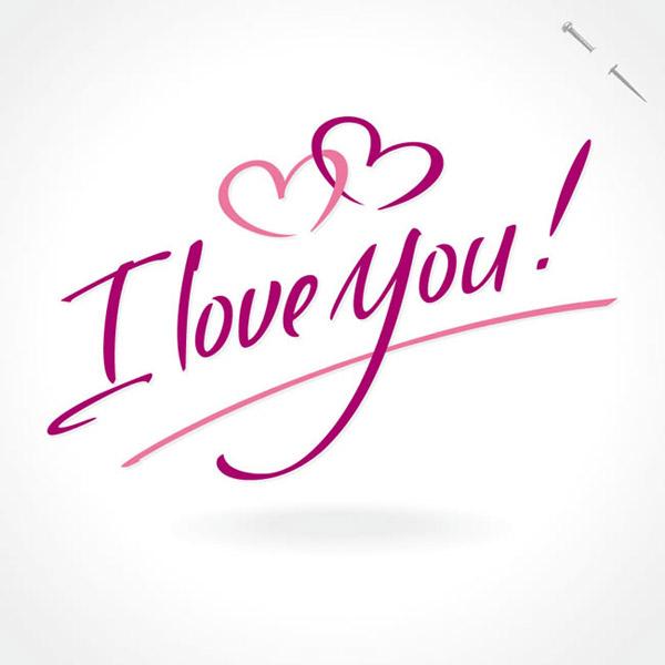 I Love You More Than Quotes: 我爱你艺术字_素材中国sccnn.com