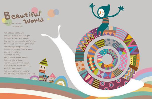 儿童插画,手绘韩式日记简单插画,韩国风景绘插画,插画,儿童插画,动漫
