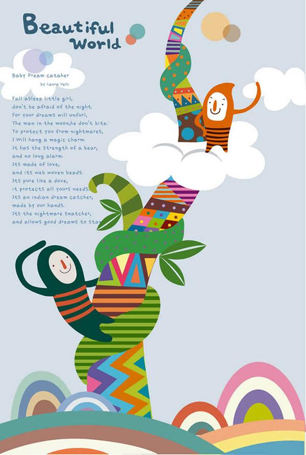 贴图插画设计,儿童插画,手绘韩式日记简单插画,韩国风景绘插画,插画