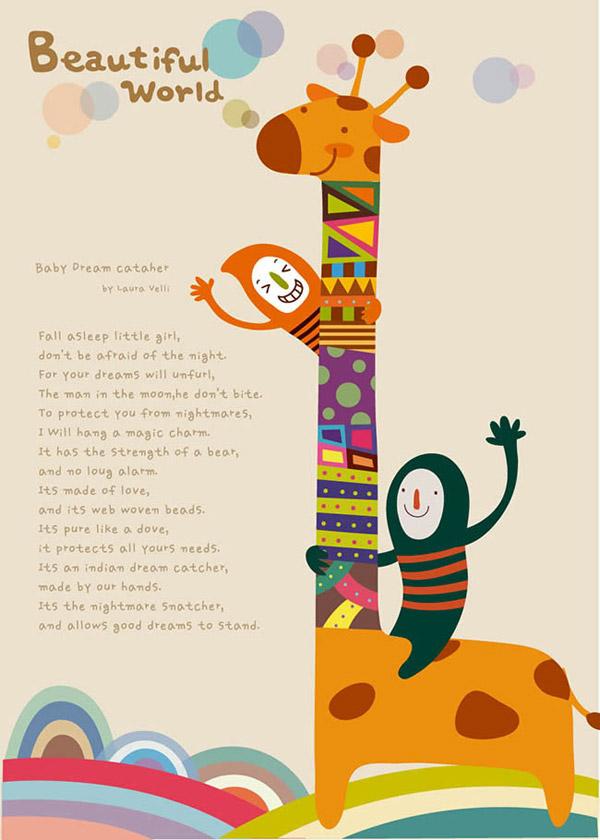 长颈鹿,动物韩式插画,贴图插画设计,儿童插画,手绘韩式日记简单插画