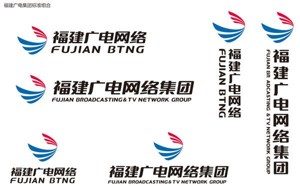 福建广电网络图标