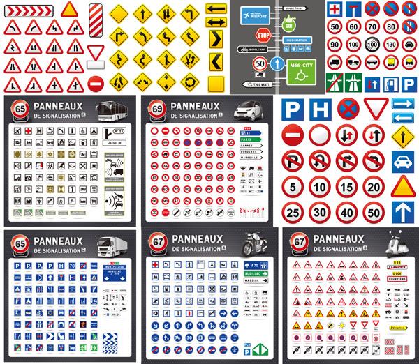 精美安全标识图标设计矢量素材