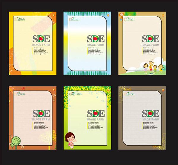 校园宣传展板_素材中国sccnn.com