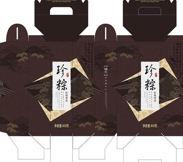 珍粽粽子包装盒