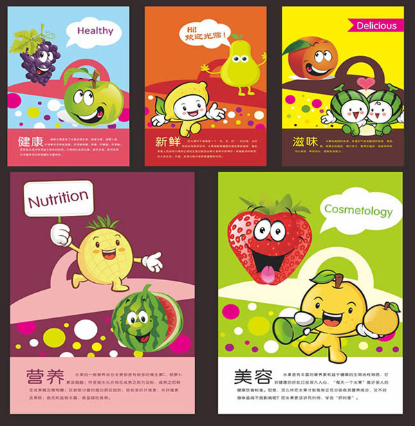 素材分类: 平面广告所需点数: 0 点 关键词: 卡通水果灯箱菜单图片