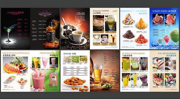 咖啡酒水饮料下午茶菜谱模板设计cdr素材下载