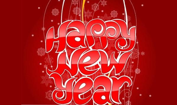 字体,新年快乐