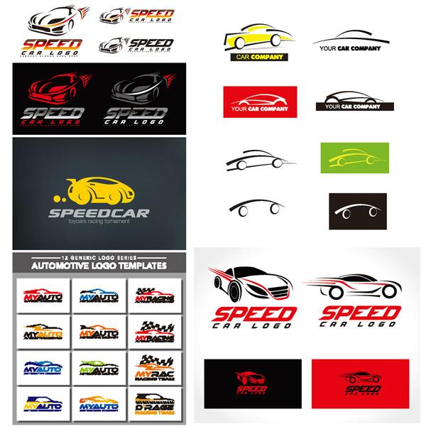 圖形標志設計,商標設計,企業logo,公司logo,行業標志,標志圖標,汽車