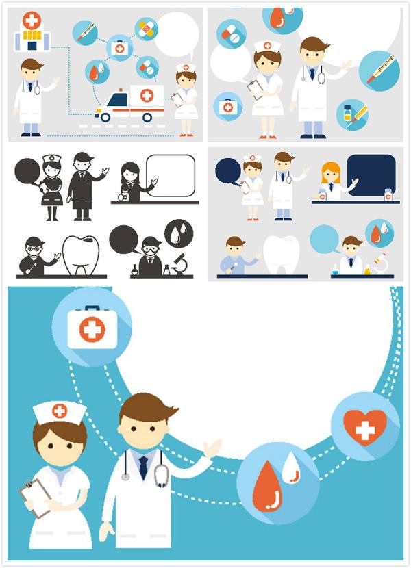 护理服务 图标 矢量