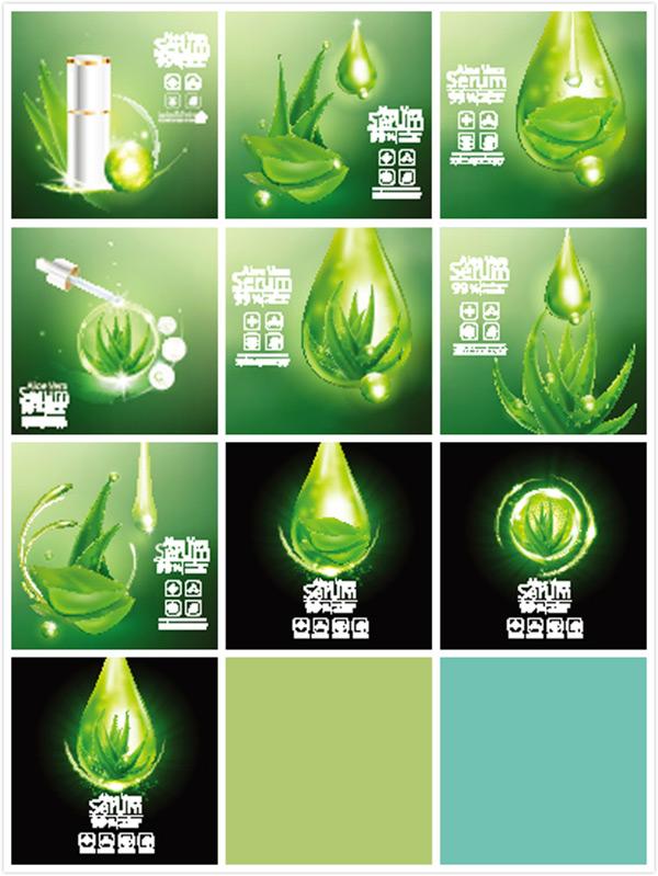 0 点 关键词: 女性化妆品设计矢量素材,水珠,水滴,绿色,芦荟,植物