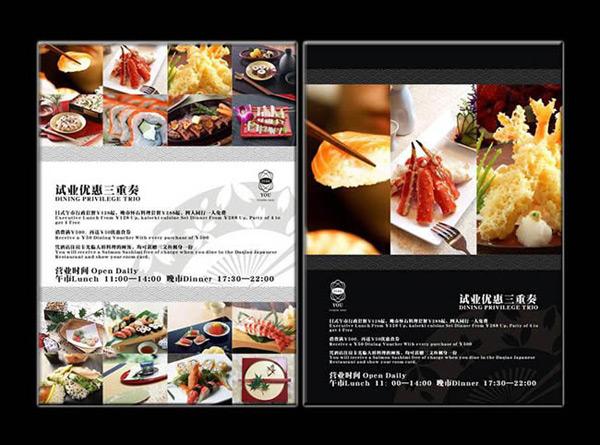 美食节海报设计,ps美食海报设计,美食海报设计欣赏,宣传单模板,宣传单