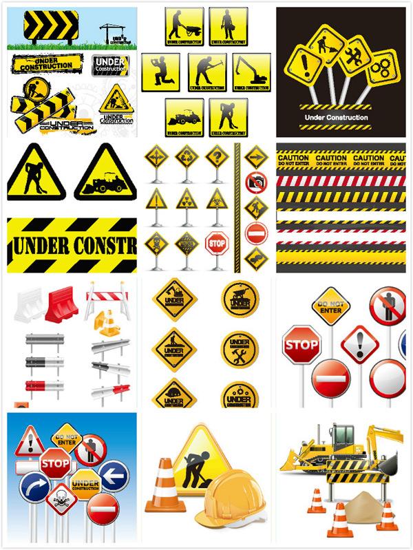 交通安全警示牌