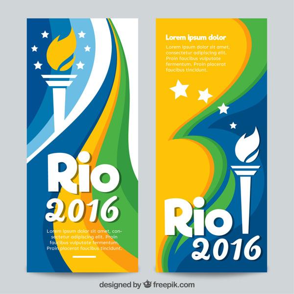 里约2016巴西奥运会火炬横幅矢量图