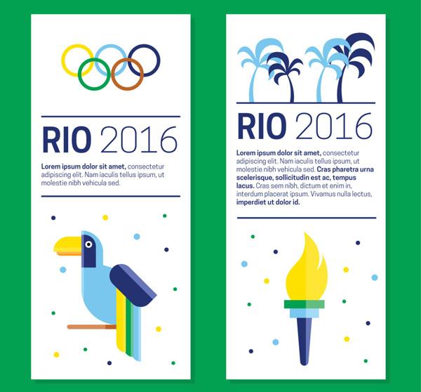 里约奥运会卡片设计免费下载图片