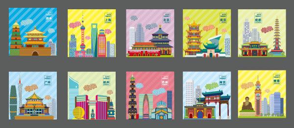 扁平化城市建筑_素材中国sccnn.com